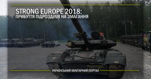 Strong Europe 2018: прибуття підрозділів на змагання