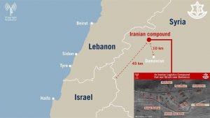 Що там у Сирії – хроніка подій за 11 травня