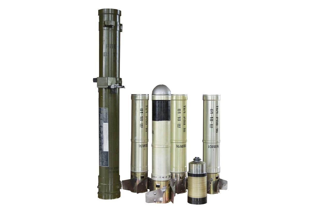 Реактивний піхотний вогнемет РПВ-16