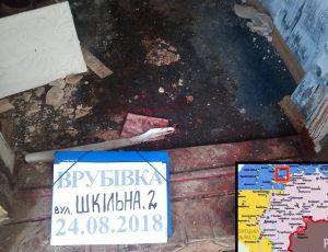 Как террористы убили мирного жителя на день Независимости