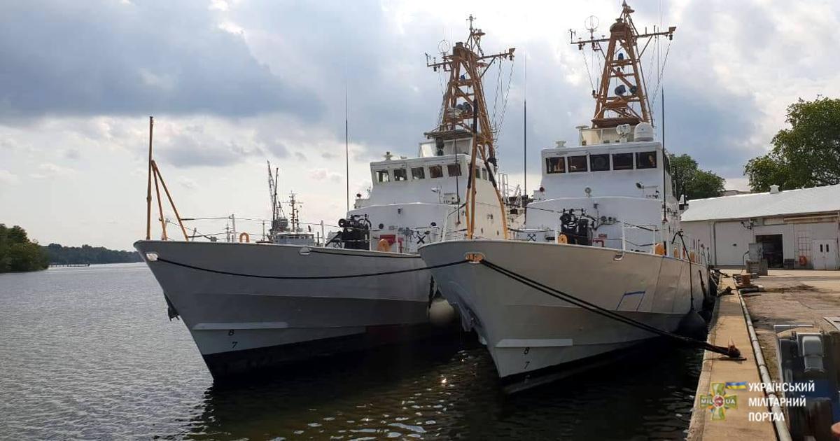 Катери Island для ВМС ЗС України