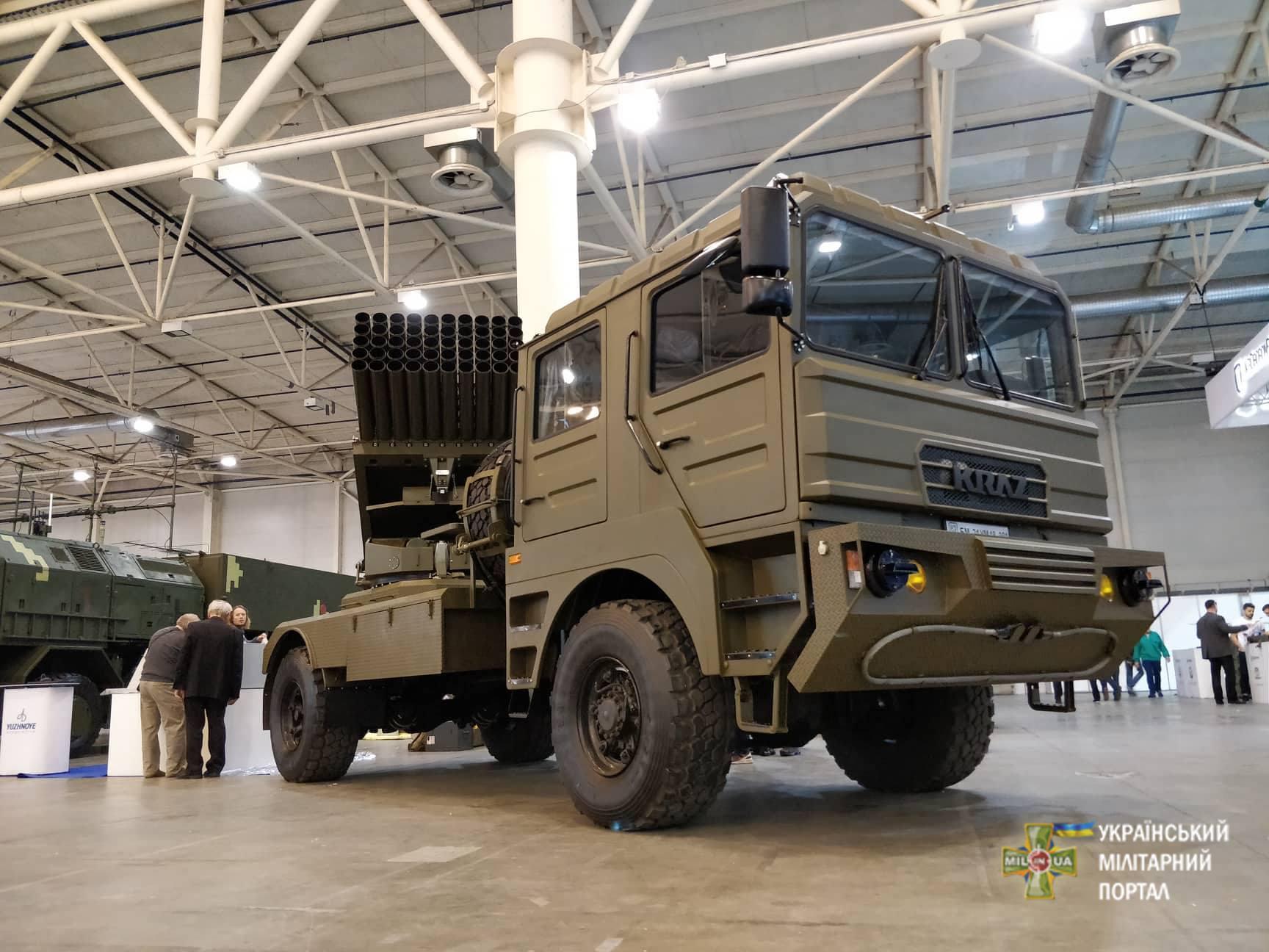 122-мм РСЗВ БМ-21У Шепетівського ремонтного заводу