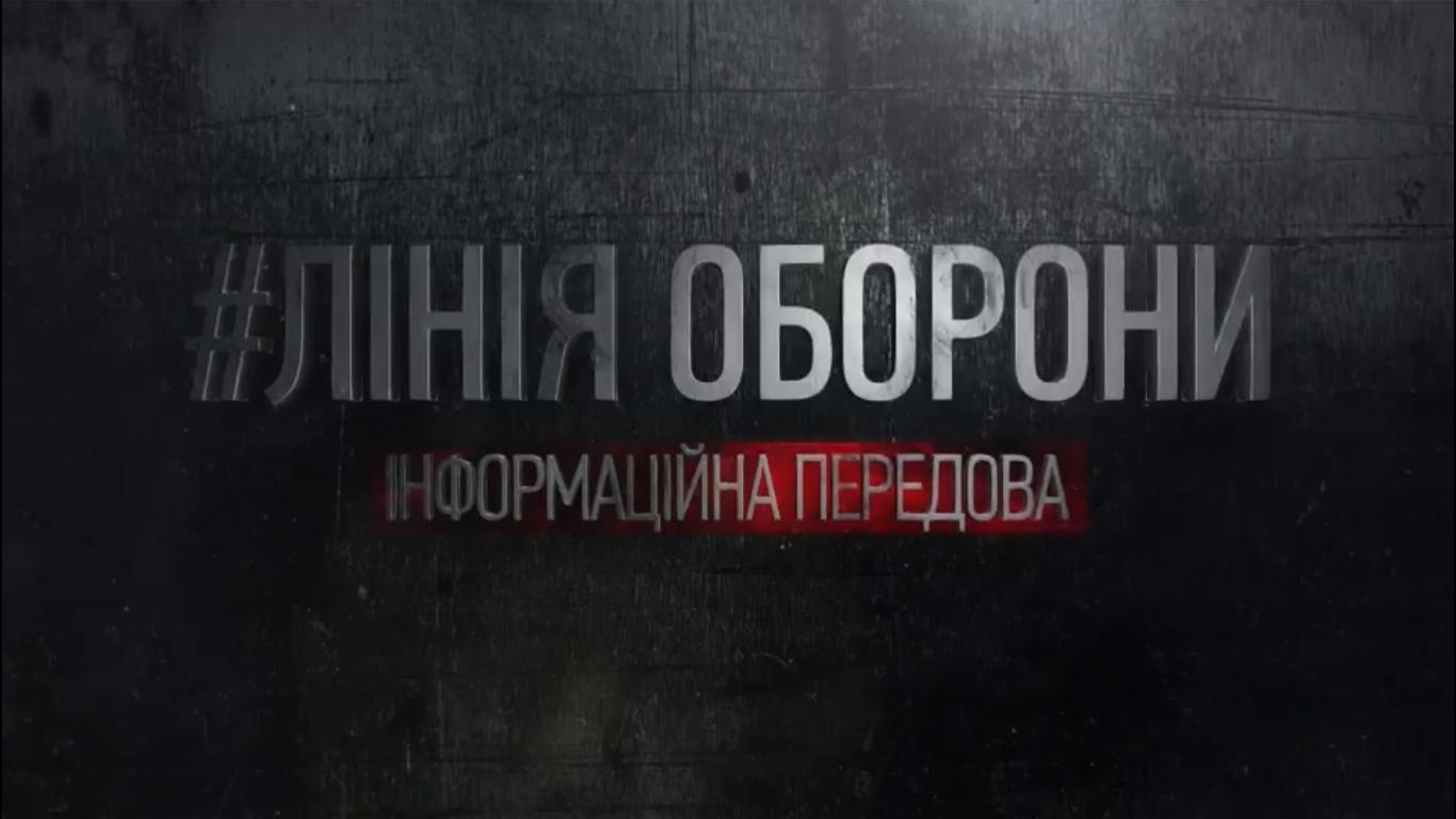 #Лінія_оборони: Бронеавтомобіль Варта та виробництво українських боєприпасів