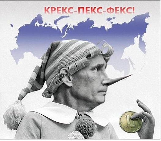ІНФОРМАЦІЙНИЙ ОГЛЯД НА РАНОК 16.11.2018