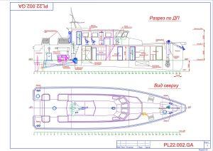Проект лоцманського катеру від ProLINE