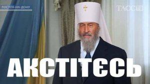 ІНФОРМАЦІЙНИЙ ОГЛЯД НА РАНОК 19.12.2018