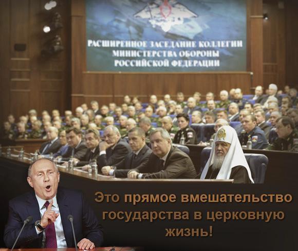 ІНФОРМАЦІЙНИЙ ОГЛЯД НА РАНОК 21.12.2018