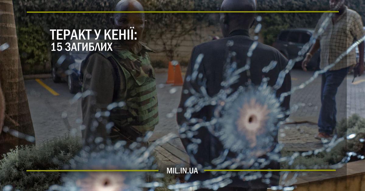 Теракт у Кенії – 15 загиблих