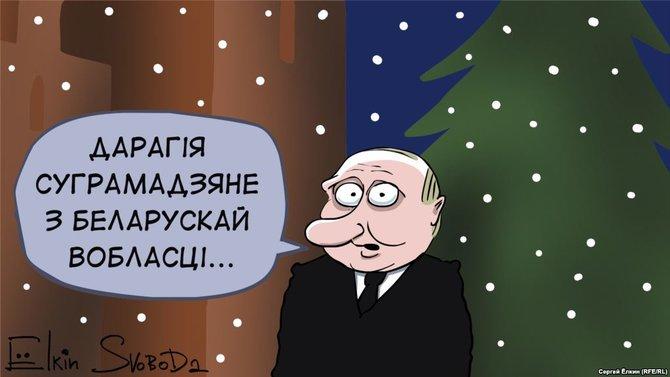 ІНФОРМАЦІЙНИЙ ДАЙДЖЕСТ 4.01.2018