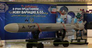 В Ірані представили нову варіацію Х-55