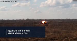 """""""Укроборонпром"""" показав влучання бомби MAM-L з турецького БПЛА"""