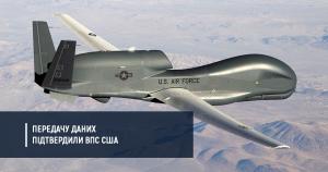 Повітряні сили ЗСУ отримують розвіддані з американських БПЛА