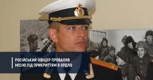 """Утікачка з ОРДЛО назвала ім'я офіцера РФ, що командує полком в """"ДНР"""""""