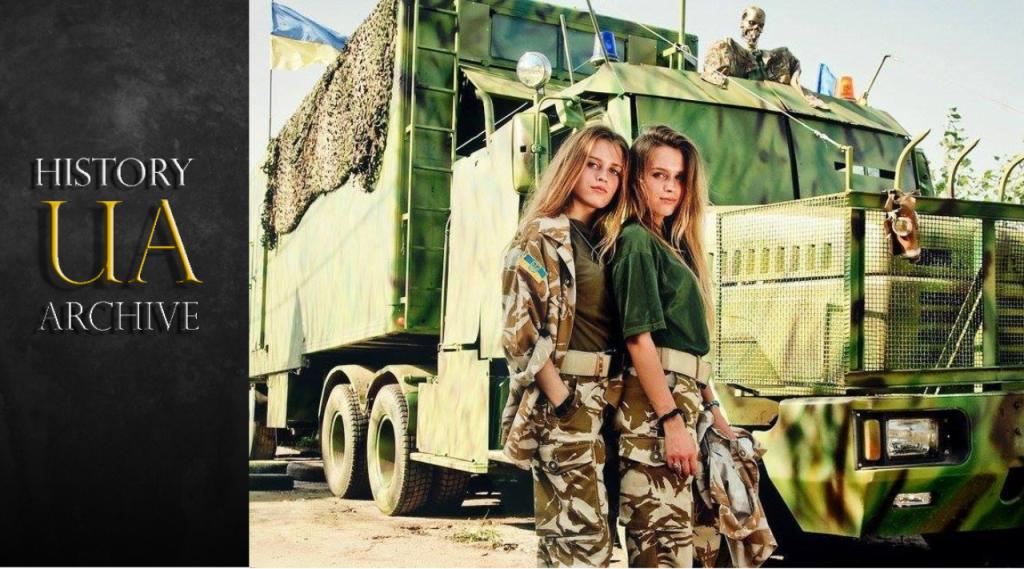 Історія у фото: Шушпанцери України. Ч1