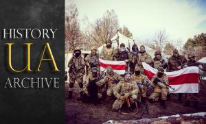 Історія у фото: Білоруські добровольці. Ч1