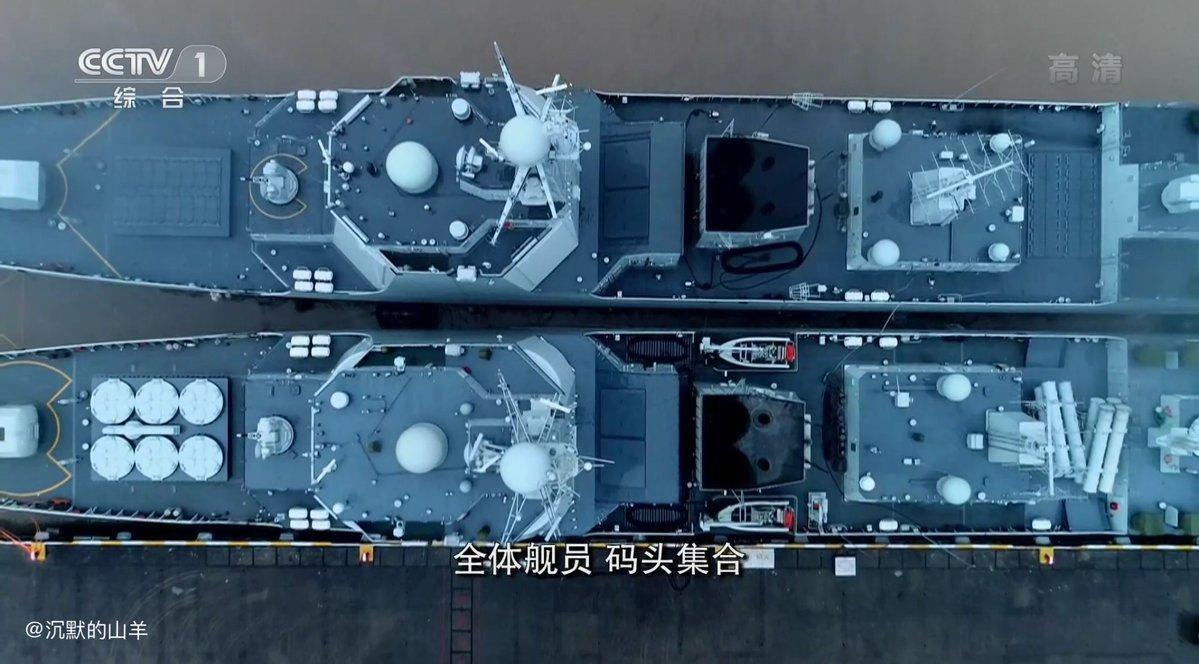 Озброєння есмінців 052C та 052D