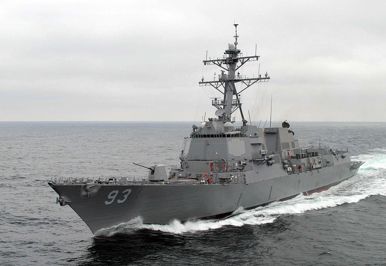 Ракетний есмінець USS Chung-Hoon (DDG-93) класу Arleigh Burke