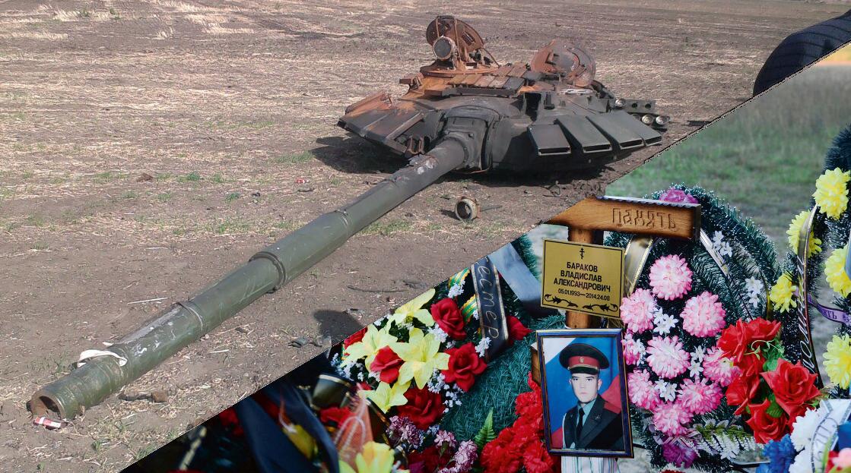 Уничтоженные танки России Т-72Б3 с танкистами в Украине. Часть 1