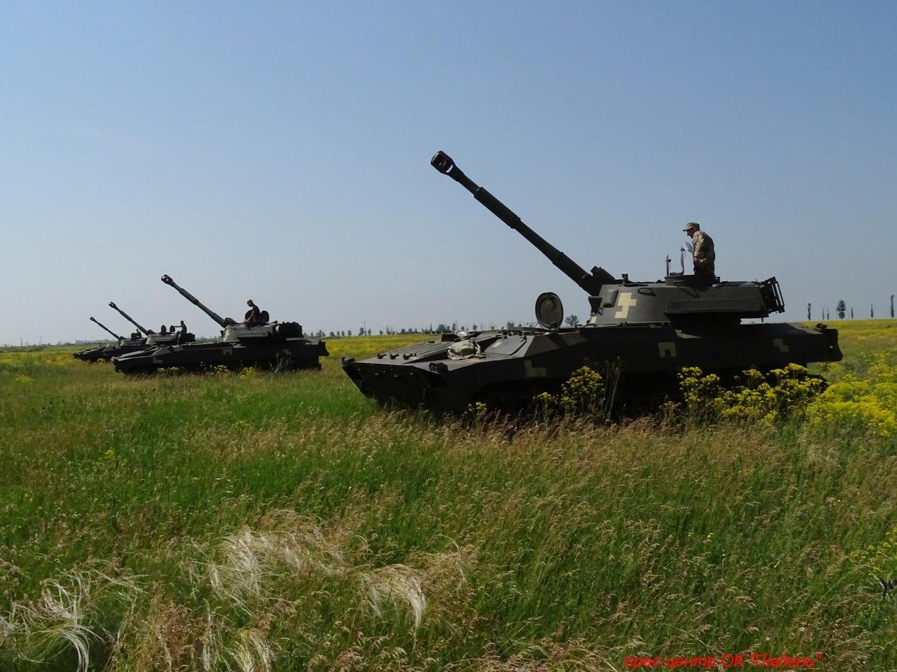 2С1 Гвоздика 56-ї бригади