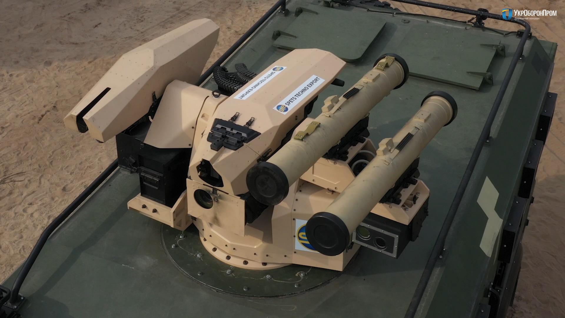 Бойовий модуль Serdar