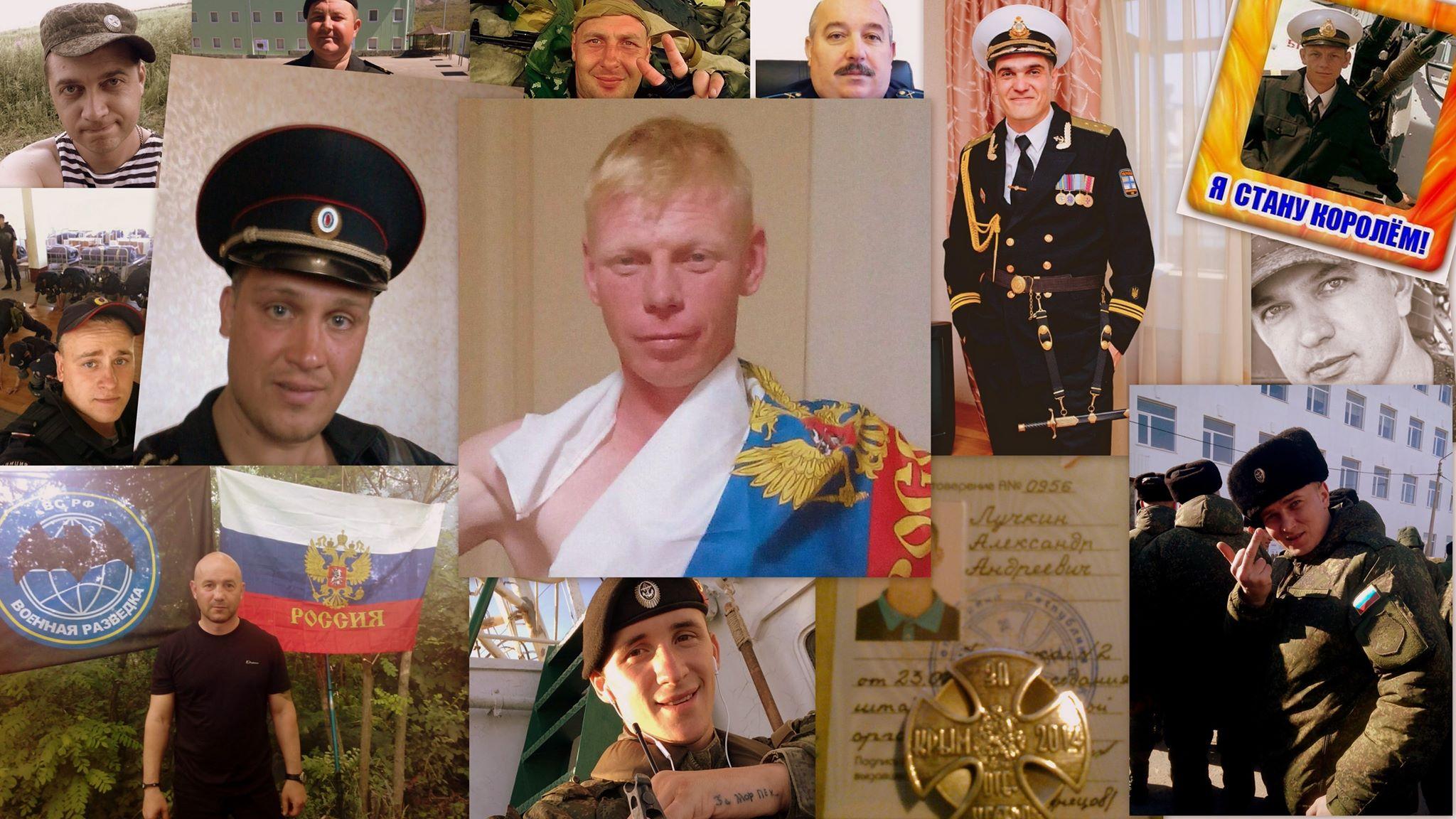 Кримські зрадники – Крымские предатели – Crimean traitors (16 жовтня)