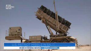Іран. Танкерні війни – огляд подій на 20 липня