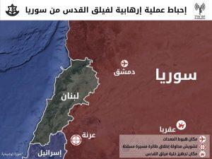 Ізраїль завдав чергового удару по іранському об'єкту в Сирії.