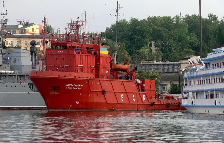 """Багатоцільове аварійно-рятувальне судно """"Олександр Охріменко"""""""