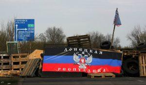 На Донеччині поліції здався колишній бойовик