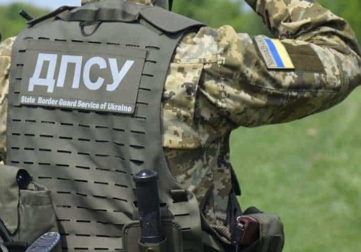 Від вибуху на Харківщині загинув прикордонник