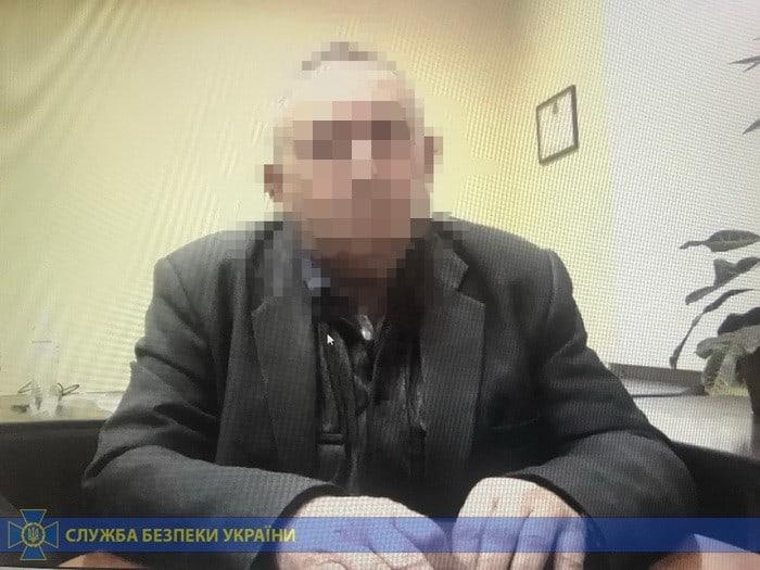 Громадянин України який працював на російську розвідку