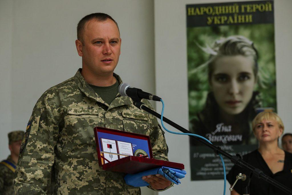 Нагородження Сергія Корсуна
