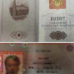 Паспорт затриманого росіянина