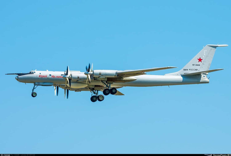 Протичовновий літак Ту-142