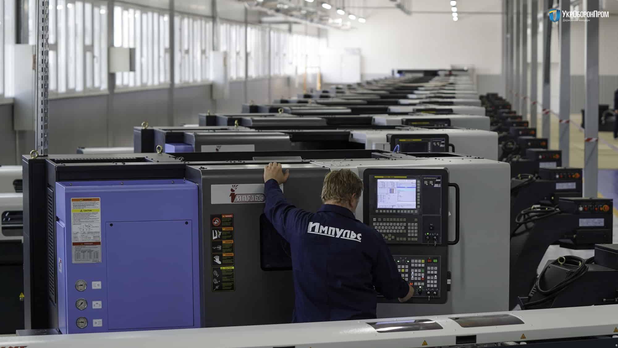 Пуско-налагоджувальні роботи на заводі Імпульс