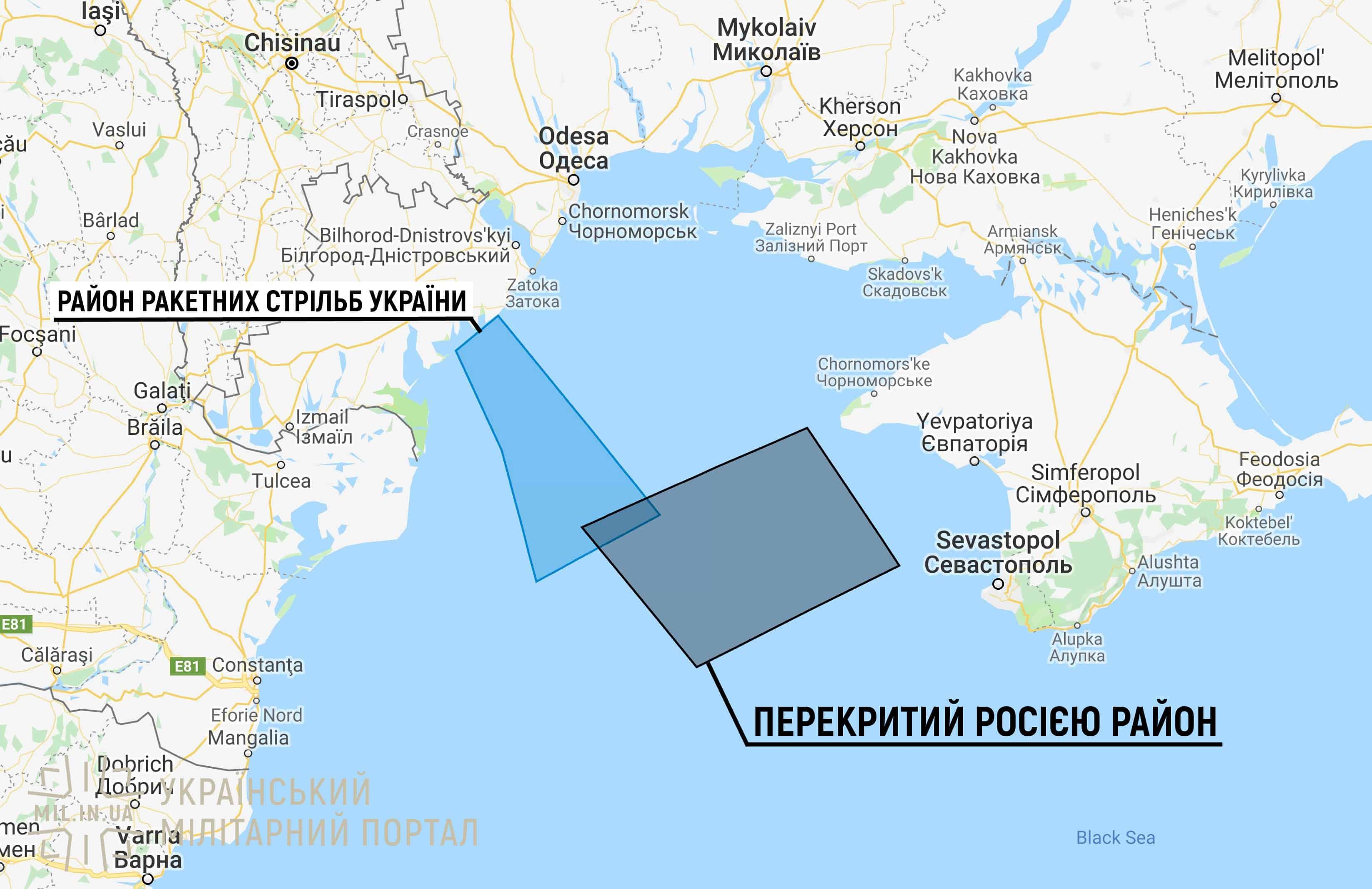 Район ракетних стрільб України та перекритий Росією район у Чорному морі у серпні 2019-го