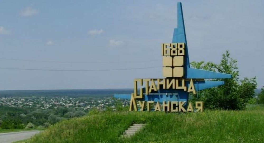 В Станиці Луганській затримано бойовика «ЛНР»