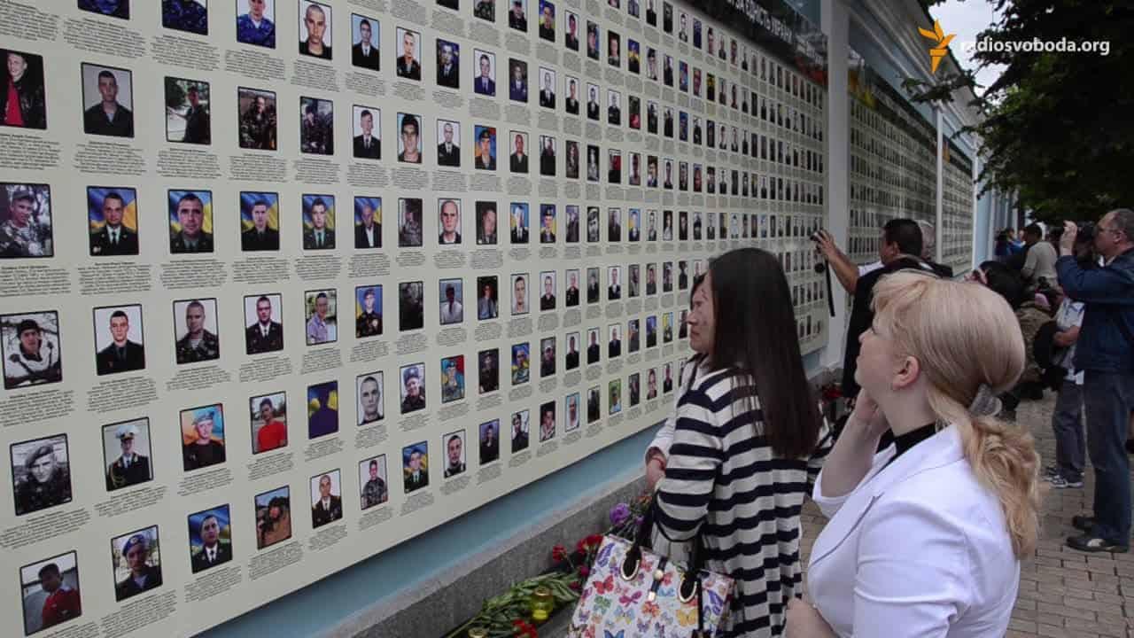 День пам'яті захисників України – 29 серпня