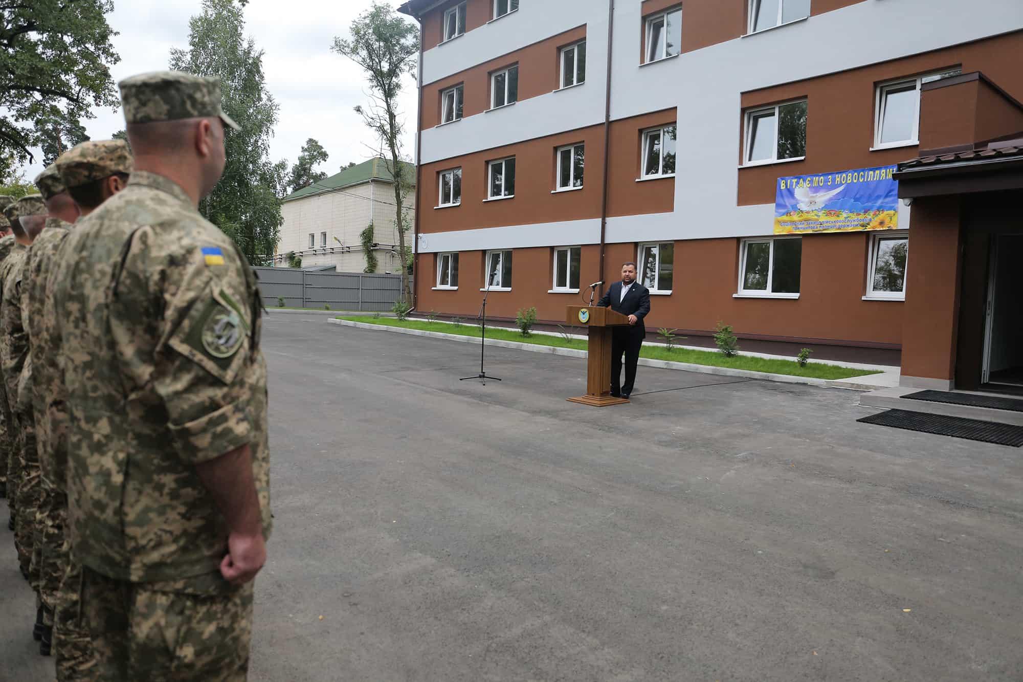 Урочистості в ході отримання квартир військовослужбовцями ГУР