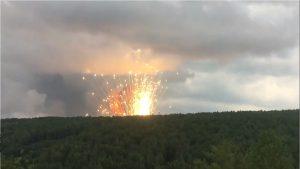 В Росії вибухають військові склади