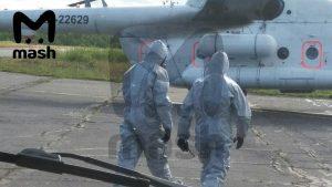 США вимагали від Росії розкрити деталі вибуху в Сєвєродвінську