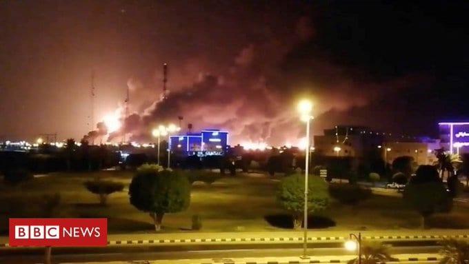 Здійснено напад на одно з найбільших нафтових родовищ КСА.