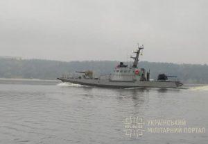 До Одеси прямує новий катер ВМС