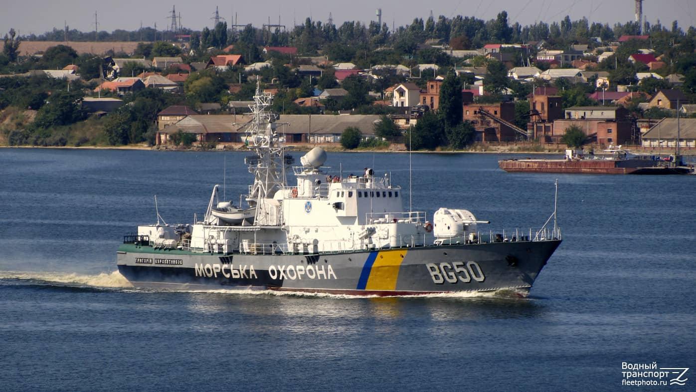 Морська охорона відремонтує АК-176 з «Григорія Куроп'ятникова»