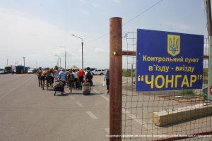 Поблизу Криму затримано бойовика «ДНР»