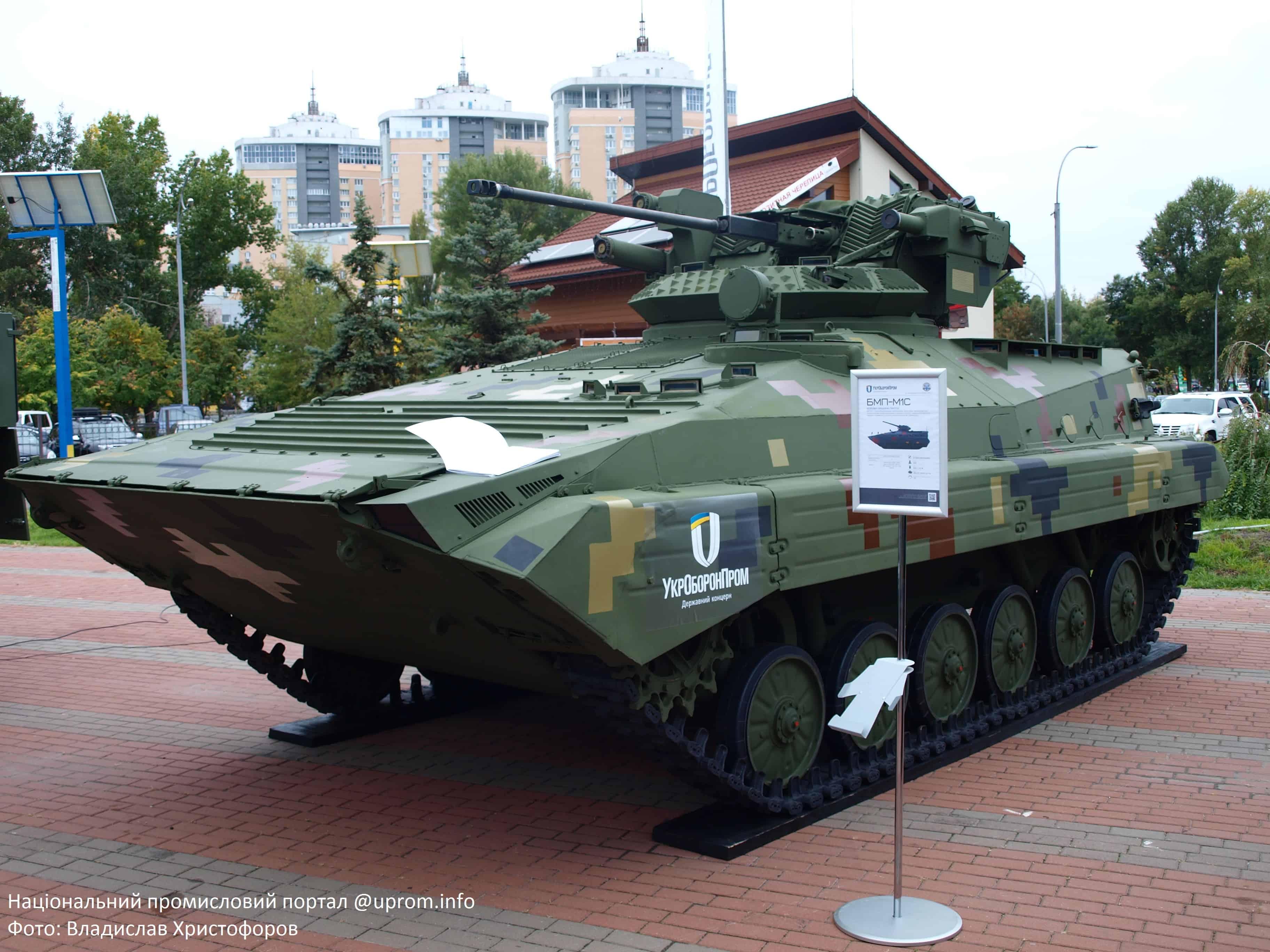 Модернізована БМП-М1С