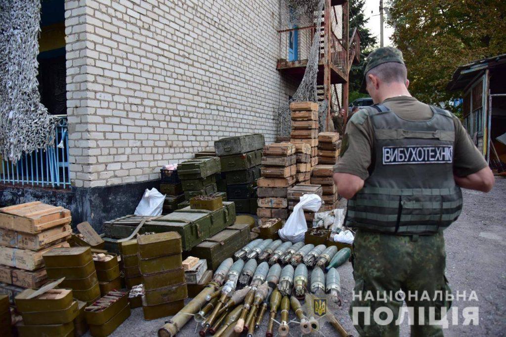 Озброєння яке здали поліції добровольці