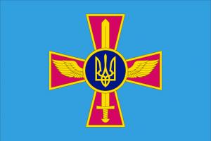 Повітряні сили Збройних Сил України