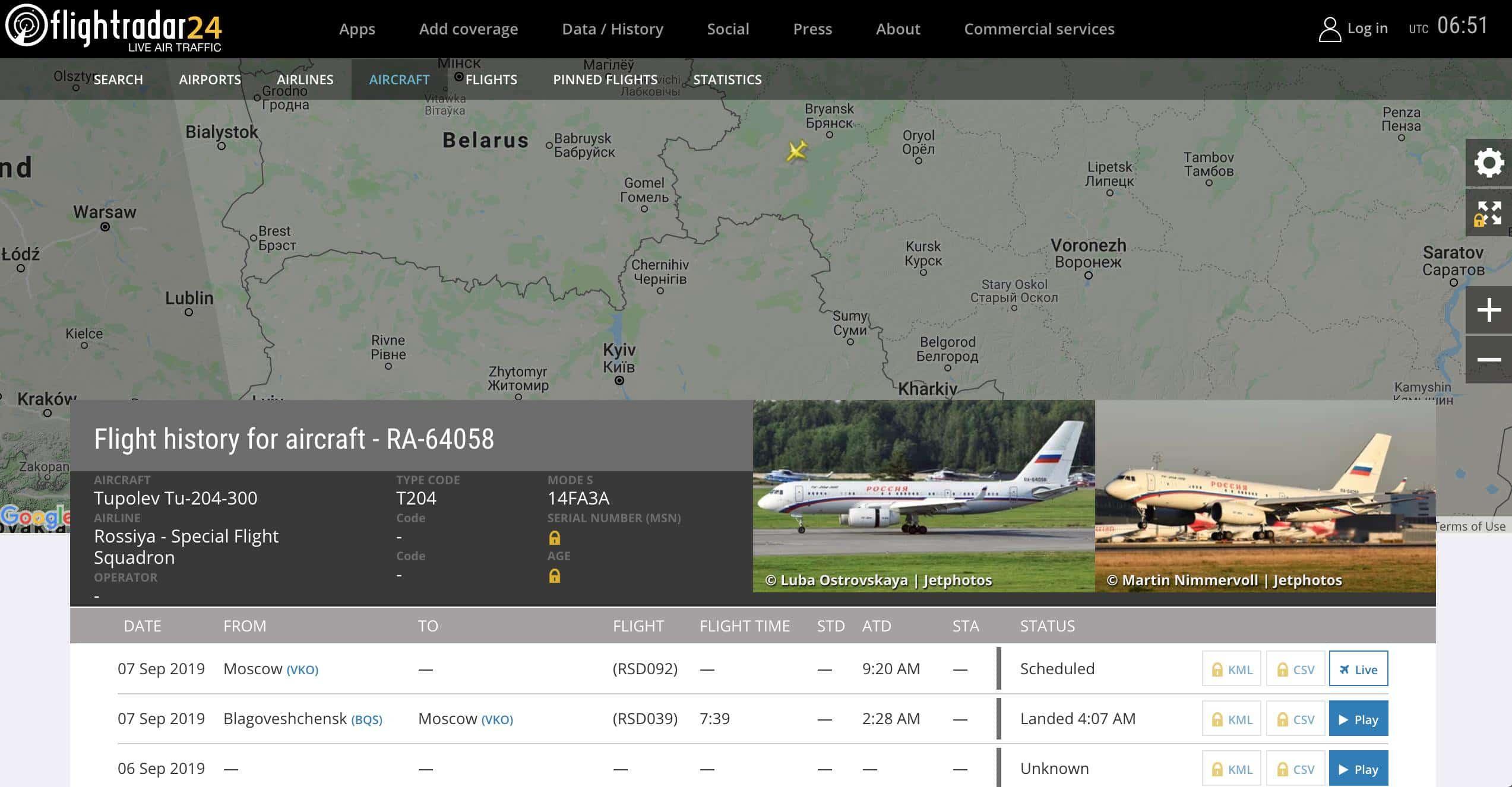 Російські літаки летять в Україну