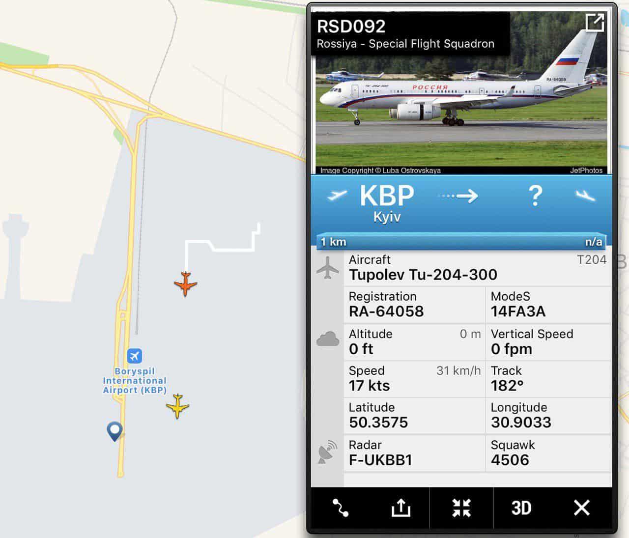 Російський Ту-204 готується до зльоту у Борисполі